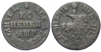 kopeekka_1705